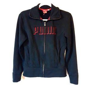 Jackets & Blazers - BOGO💥🆓️Puma Athletic Jacket